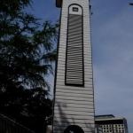 Atkinson's Clock Toer